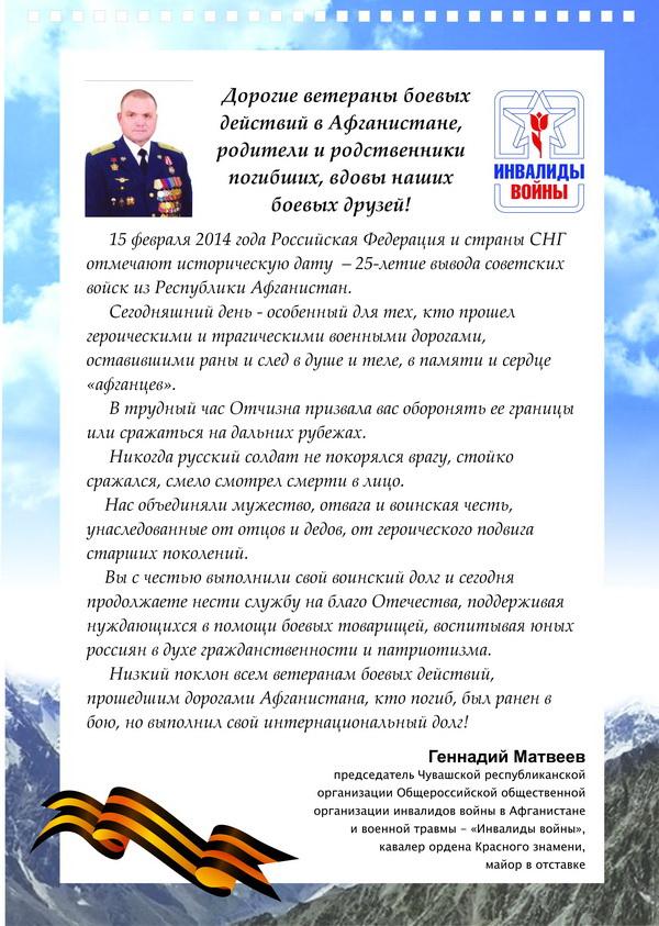 Поздравления с днем рождения армянскому мужчине в прозе вот