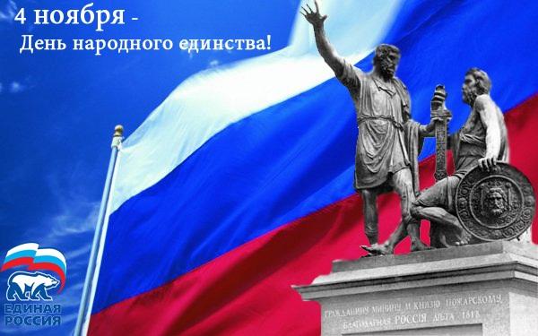 картинки смыслом картинки с днем единой россии препараты этим веществом