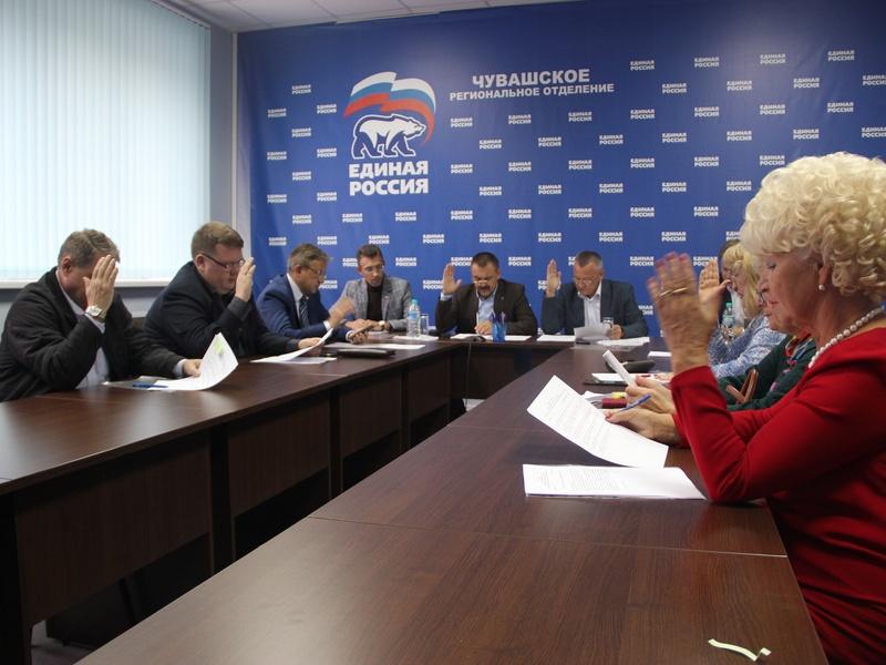 Заседание политсовета Чебоксарского городского отделения