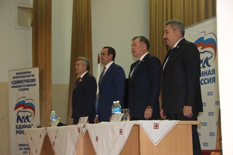 XXVI конференция Чувашского регионального отделения Партии